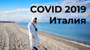 covid19 Italy