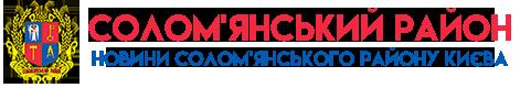 (c) Soloma.org.ua
